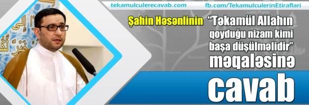 haci_sahin